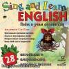 Учим английский для работы