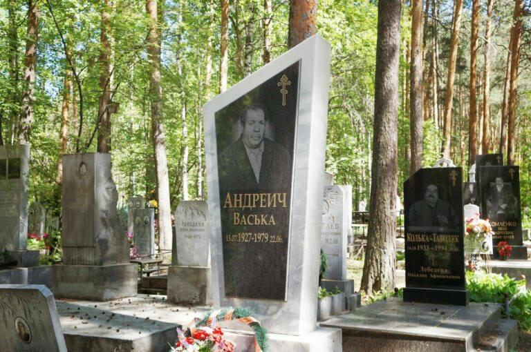 Лучшие каверы на «Владимирский централ»