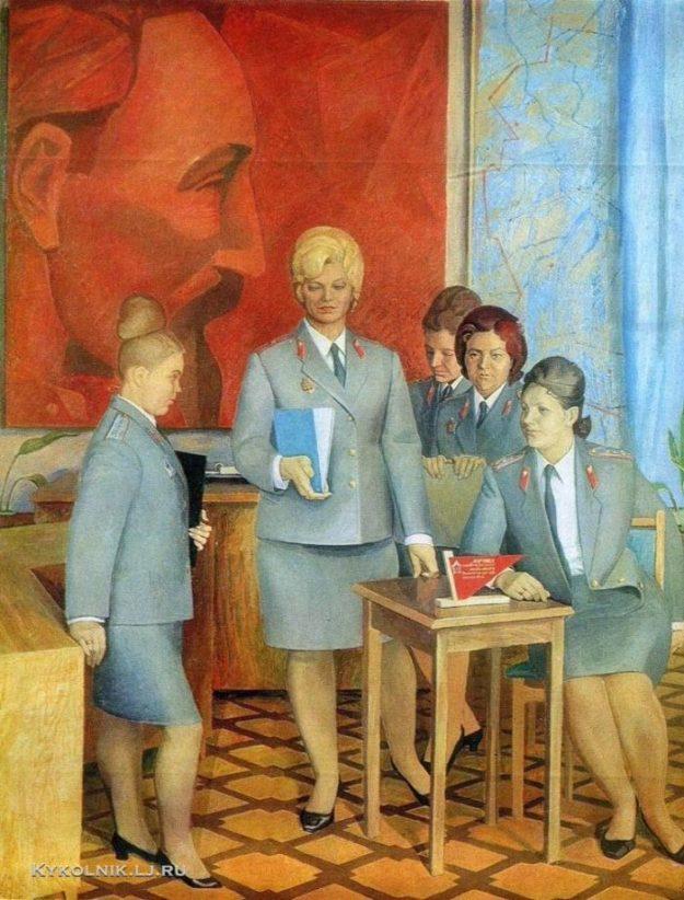 советские следователи