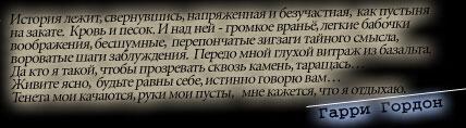 sobr_13