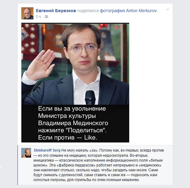 Совет Атаманов России не рекомендует