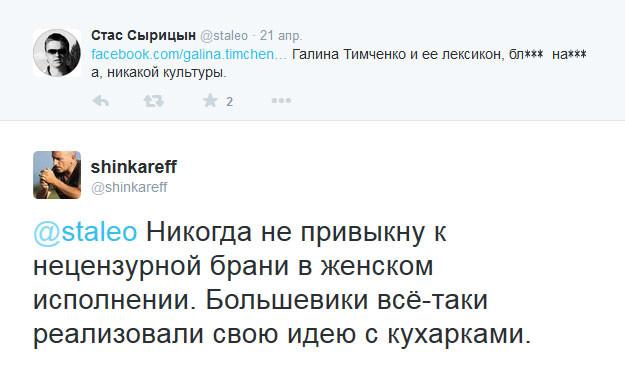 Тяжёлая работа Президента Медведева