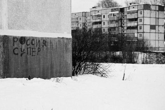 Россияне — стихийные ницшеанцы