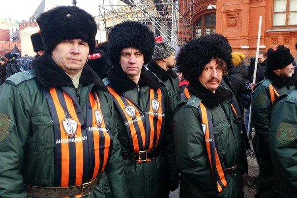 Казачьи патрули начали охранять Москву от небесных фонариков