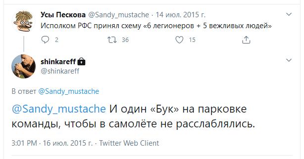 Умер Вячеслав Галкин