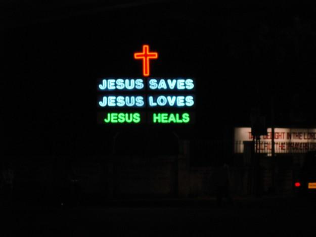 Небеса любят тебя