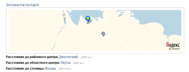 Посёлок Энтузиастов в Якутии