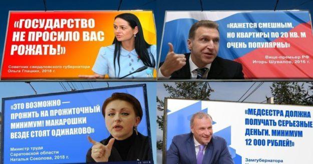 Депутат Госдумы попытался засунуть палец в ухо коллеге