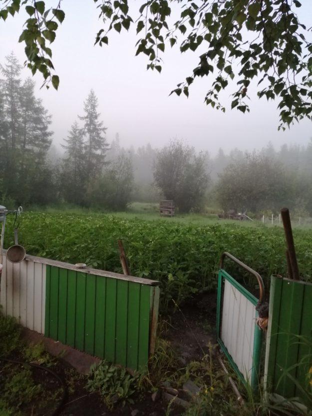 посёлок Тёплый Ключ