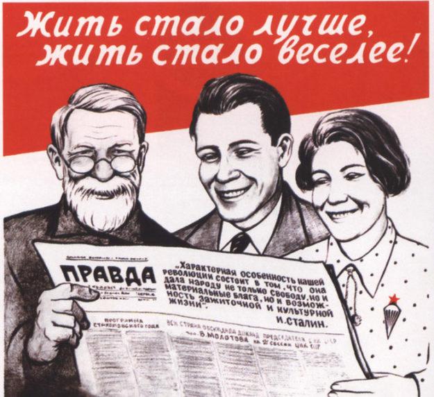 роман Булгакова как письмо Сталину