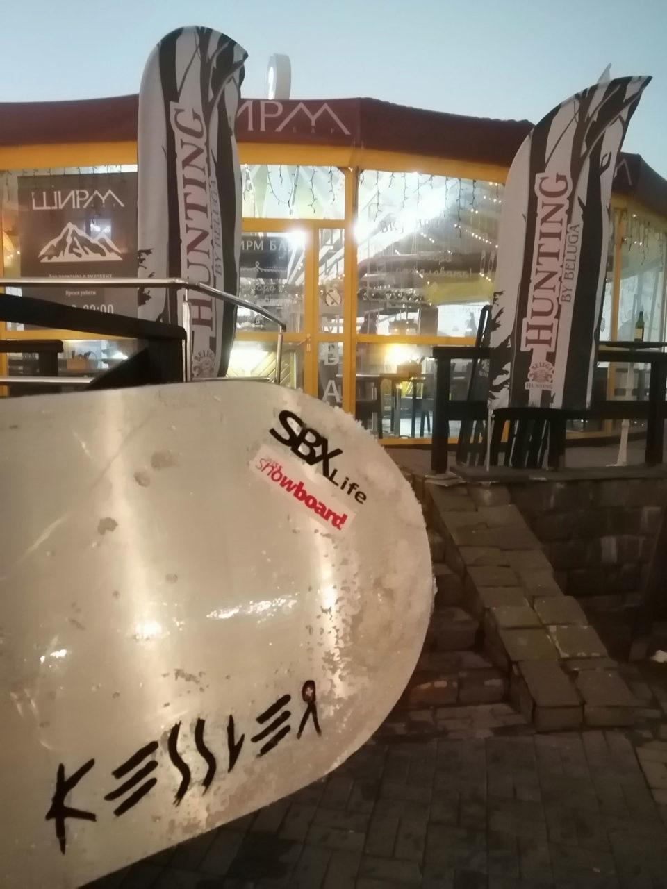 Купить сноуборд Кесслер